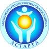"""Акушерско-гинекологическая клиника """"АСТАРТА"""":"""