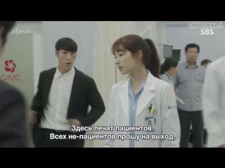убойный момент из дорамы #врачи
