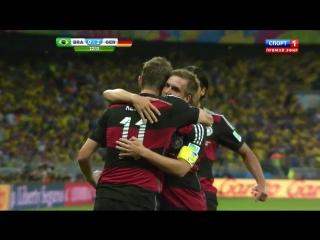 Бразилия 1-7 Германия | 1/2 ЧМ-2014 | Обзор матча HD