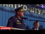 Митинг, посвященный началу нового летнего учебного периода. 76 гв. десантно-штурмовая дивизия. 2016 г.