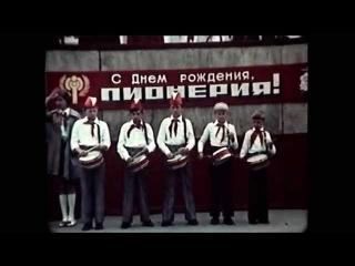 """Киностудия """"Луч"""" Коркинского цементного завода"""" 1979 г."""