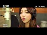 영화 번개맨 OST [DREAM ] - f(x)루나 뮤직비디오