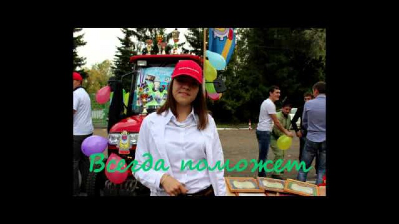 Мисс Омский ГАУ ТС в АПК Гулева Л Ю