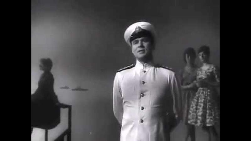 Блистательный Георг Отс Севастопольский вальс Москва, 1967 г.