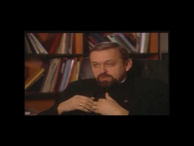 Бывший министр и вице-премьер в правительстве Ельцина - О приватизации 1990-ых