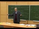 Лекция 5 Язык программирования Паскаль