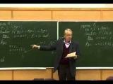 Лекция 6 Имена и функции в языке программирования Паскаль