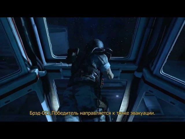 Aliens:Colonial Marines - Официальный Русский Трейлер 2012 .HD » Freewka.com - Смотреть онлайн в хорощем качестве
