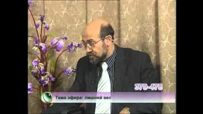 Лишний вес, ч.2. Эльман Османов, гипнолог и психотерапевт