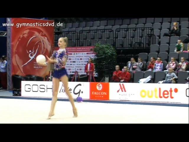 АРИНА СУЩИНСКАЯ Ball - Junior Crystal Rose Cup Minsk 2016