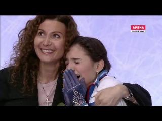 Evgenia Medvedeva FS 2016 - Europe Bratislava (Winner) | Евгения Медведева ПП Европа