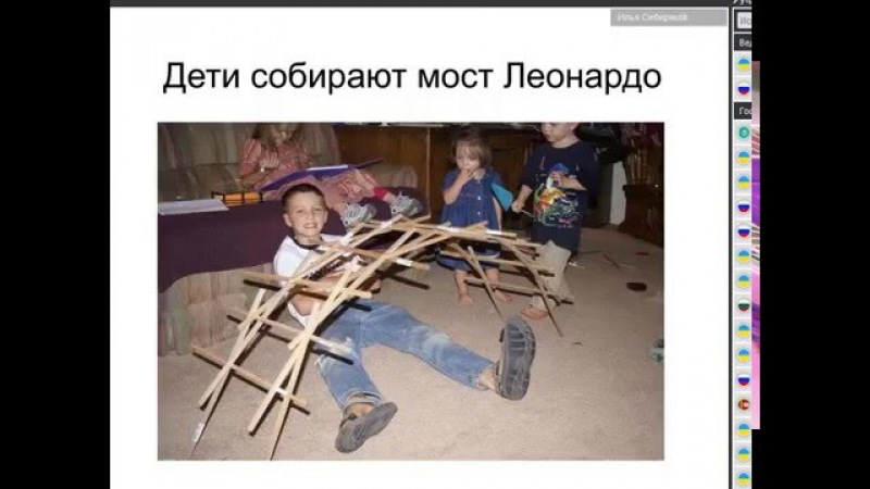 Ресипрокальная кровля, Каркасы, полусферы. 2016.02.12