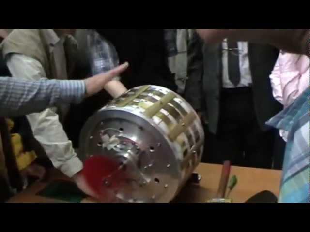 Muammer Yildiz Magnet Motor video