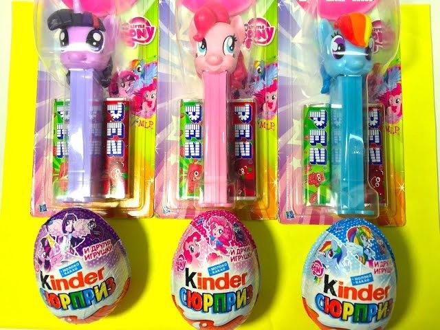 Киндер Сюрпризы Май Литл Пони и Игрушки ПЕЦ Unboxing PEZ My Little Pony Toys Kinder Surprise eggs