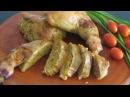 Фаршированные куриные ножки окорочка Очень простой рецепт вьетнамская кухня LudaEasyCook