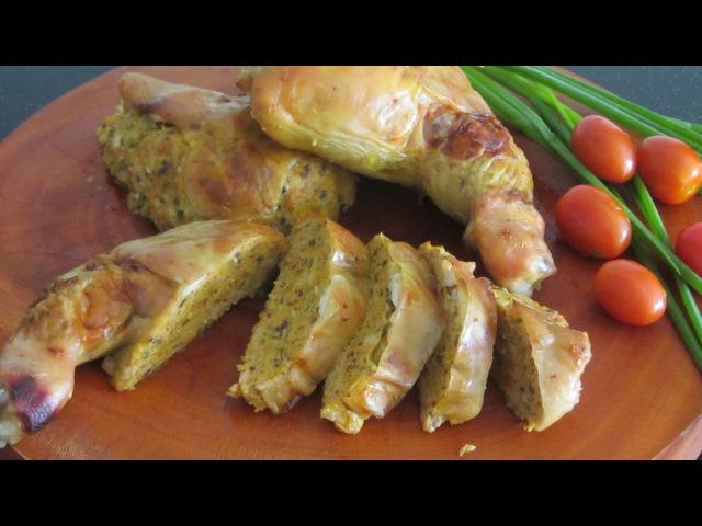 Фаршированные куриные ножки окорочка. Очень простой рецепт вьетнамская кухня [Lu...