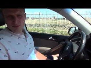 Авто обзор (Тест драйв,Анти тест-драйв) #Volkswagen Tiguan 2008 2.0 140 лс