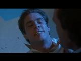 Фрагмент из фильма Маска