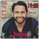 Alexey Radchenko фото #24