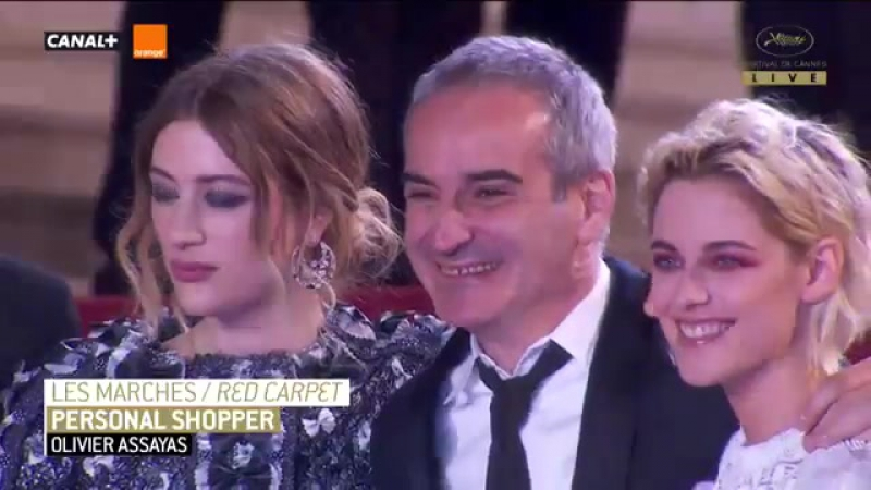 Cannes2016 PersonalShopper