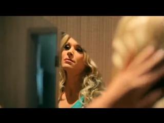 Mando Diao feat. Lana del Rey – Gloria