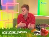 Молдавия - Программа «Хорошее-Утро», Телеканал «Санкт-Петербург»