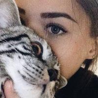 Алина Федосеева
