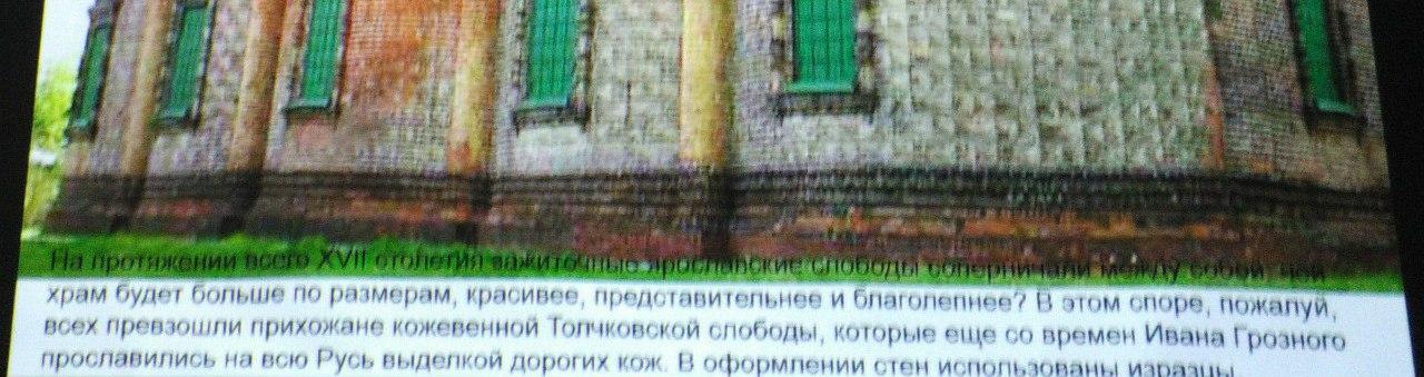 C1_f8PpS8eA.jpg