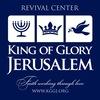 King of Glory Jerusalem