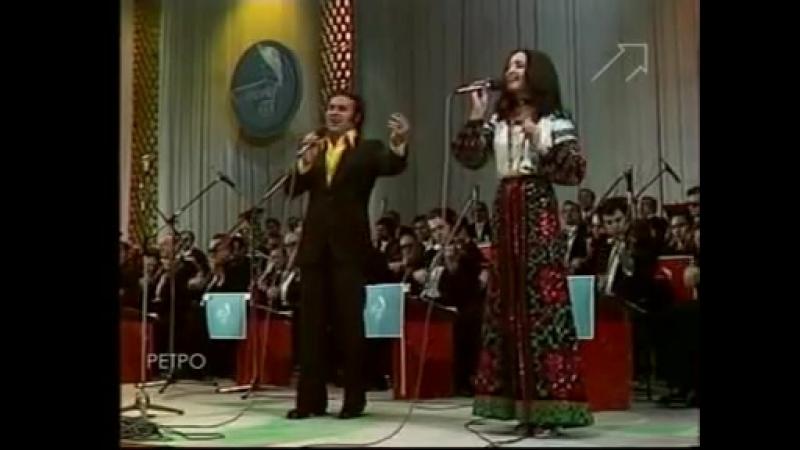София Ротару, Мики Евремович - Смуглянка (1975)