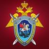 СУ СК России по Псковской области