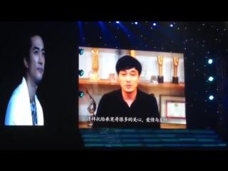 Дружеские пожелания во время фанмитинга в Китае Song Seung Heon Beijing Fans Meeting 2014 - friends messages