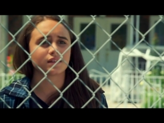 Двор _ The Yard (4-я серия) (2011) (комедия)