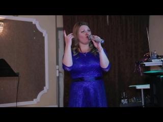 Песня МАМА Ведущая свадьбы Анна Ресторан Москвич