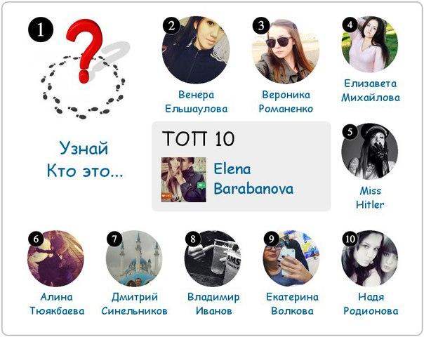Фото №400991280 со страницы Elena Barabanova