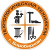 "ОГПОБУ ""Технологический техникум"""