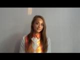 Интервью. Алина Дорошенко