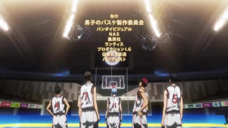 ♥Баскетбол Куроко-Опенинг 5