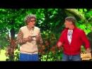 Бабушки на трассе - В поисках Асфальтиды - Уральские пельмени
