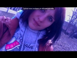 «С моей стены» под музыку Мохито feat. Dj Sasha Abzal - А помнишь как она смеется, когда увидит слезы солнца (Sasha Abzal Radio