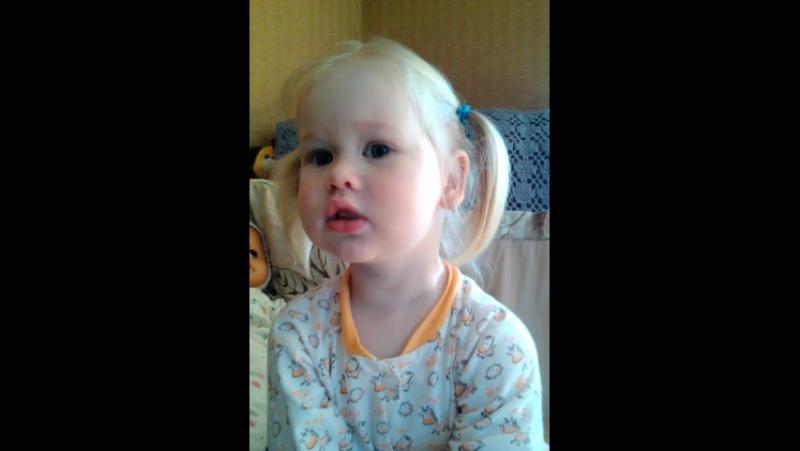 Алесе 2 годика учимся считать