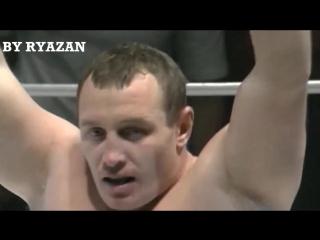 Igor vovchanchyn vs. francisco bueno |by ryazan