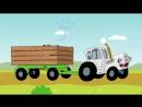 Трактор мультики для детей Кот в картинках