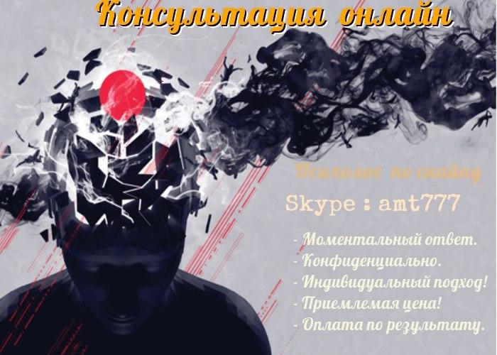 Блог пользователя  MuoiSexton6: Помощь психолога для Психологов. Психолог по скайпу Украина, Россия. 24/7