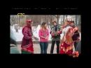 """Фольклорный ансамбль """"Матрена Арт"""" на телеканале СТС  """"Снимите это немедленно""""."""""""