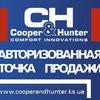 Кондиционеры Cooper&Hunter в Херсоне