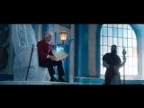 Дед Мороз. Битва магов - тизер