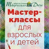 Творческая дача в ЦПКиО им. С.М. Кирова