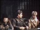 «Блокада» (1974-1978) Фильм 4-й «Операция Искра»