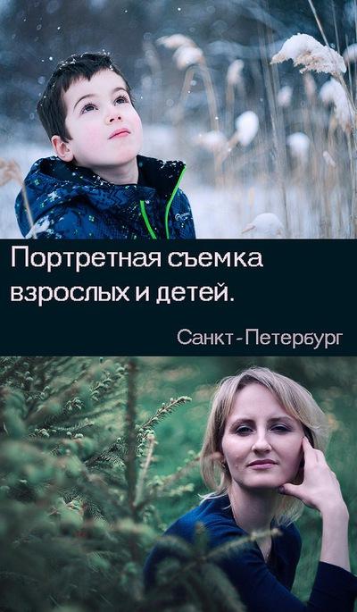 Галя Джусупова